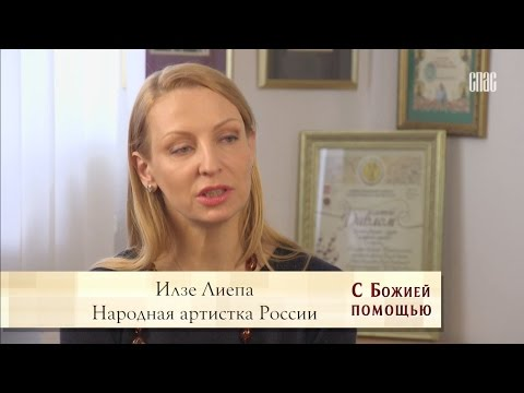Православная социальная сеть Елицы, русский православный
