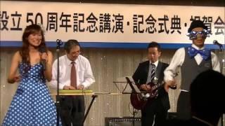 平成28年11月12日 城山ホテル TRAIN-TRAIN 涙の太陽.