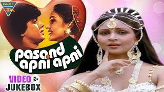 Pasand Apni Apni Movie | Video Songs Jukebox | Mit