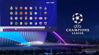 قرعة دوري ابطال اوروبا 2019 برشلونة في مجموعة ناريه