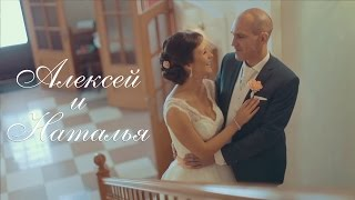 Свадебный клип Алексея и Натальи / Свадебное видео / Санкт-Петербург