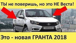 видео Lada Largus не получит дизайн в новом X-стиле