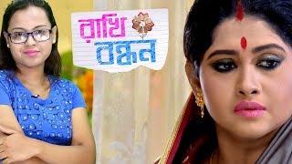 rakhi bandhan serial today live – Videotube