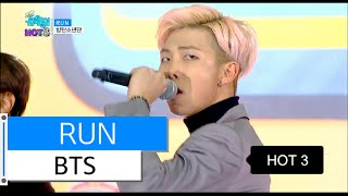 [HOT] BTS - RUN, 방탄소년단 - 런, Show Music core 20151219