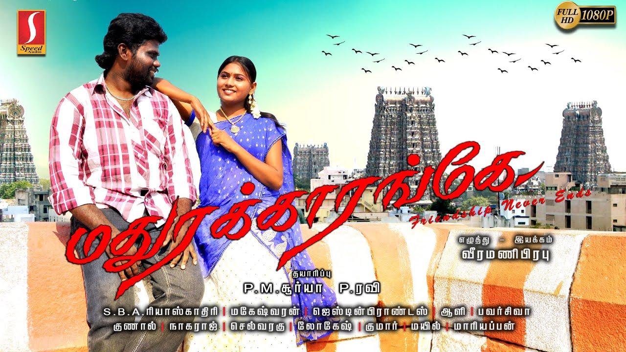 Madhurakkarangea Tamil Full Movie   Sathis   P.Ravi   Bavisha   Chandrika   Veeramani Prabhu