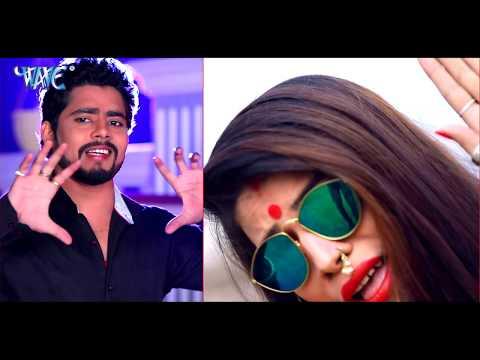 Upendra Lal Yadav का सुपरहिट VIDEO गाना 2019 - Lele Aiha Piyar Saari - Bhojpuri Hit Songs 2019