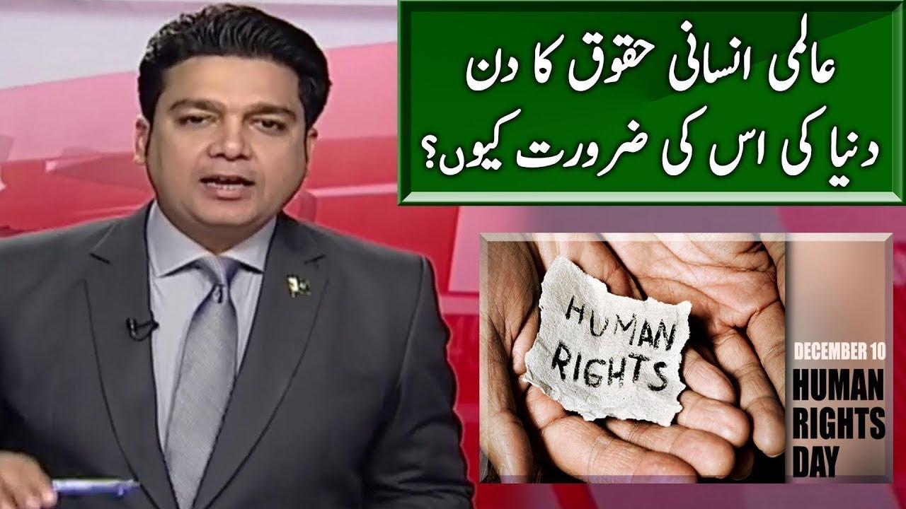 Khabar K Pechay with Fareed Rais | Part 3 | 10 December 2018 | Neo News