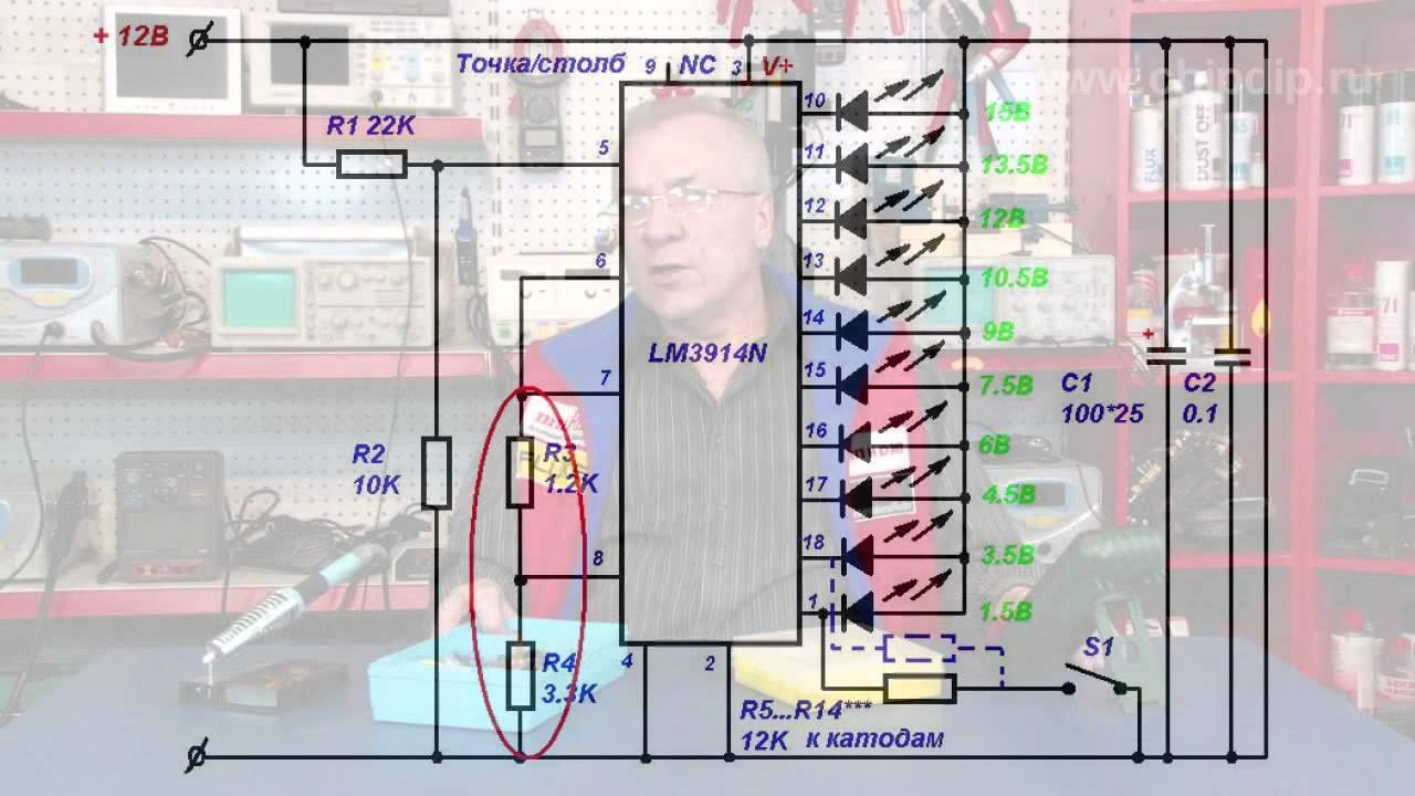 схема тахометра на микросхеме a227d