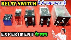 how to work relay in hindi