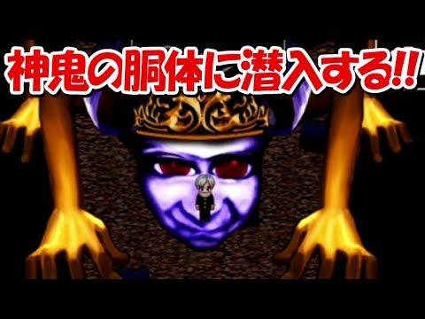 【青鬼3】神鬼の後ろをバグで進むと、、まさかの結果に!!