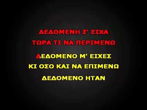 Xtreme Karaoke Vol. 26 & 27 - ΝΕΑ ΕΛΛΗΝΙΚΑ ΚΑΡΑΟΚΕ *PROMO*