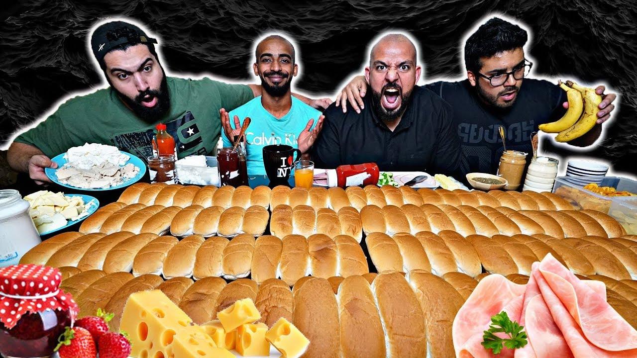 تحدي ١٠٠ ساندوتش من الطفولة