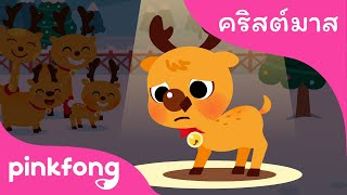 Kids song - SEE SAW - funny animated children's music video