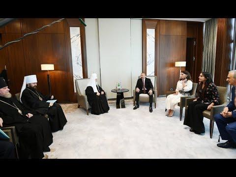 Президент и первая леди встретились с Патриархом Московским и всея Руси Кириллом