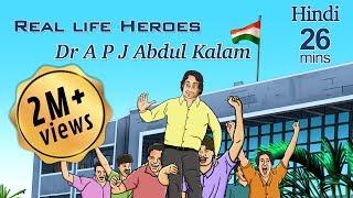 Popular Dr. Abdul Kalam Historias: Aprender Hindi con Subtitulos
