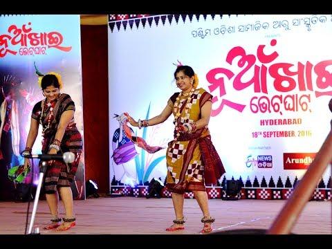 Jhuli Jhuli aasuche Maa Samalei- Sambalpuri Dance