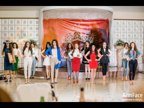 Мисс армянская красавица Ставрополья 2016