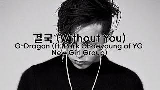 Download Without You (결국) - G-Dragon (feat. Rosé of BLACKPINK) [HAN/ROM/ENG LYRICS]