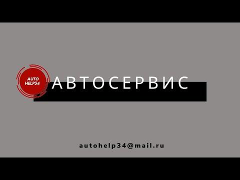 Ремонт заднего крыла -Хендай Акцент (Hyundai Accent) рихтовка кузова,шпаклевка, покраска
