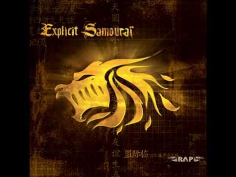 Explicit Samouraï - Le roseau (remix)