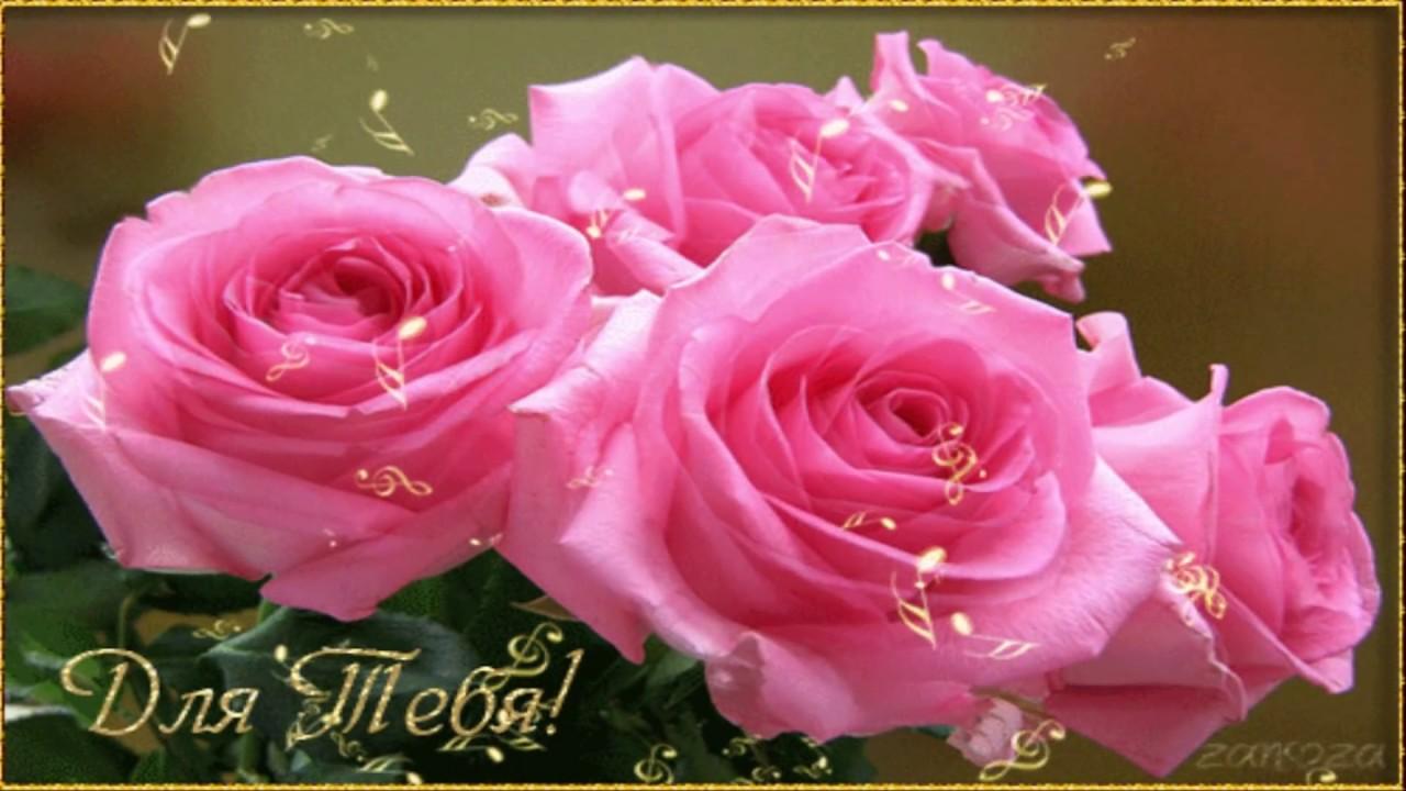 Мне хочется Вам подарить цветы Цветы из нежностив душе