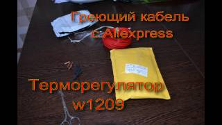 греющий кабель  терморегулятор w1209 с Aliexpress.com теплый пол, инкубатор