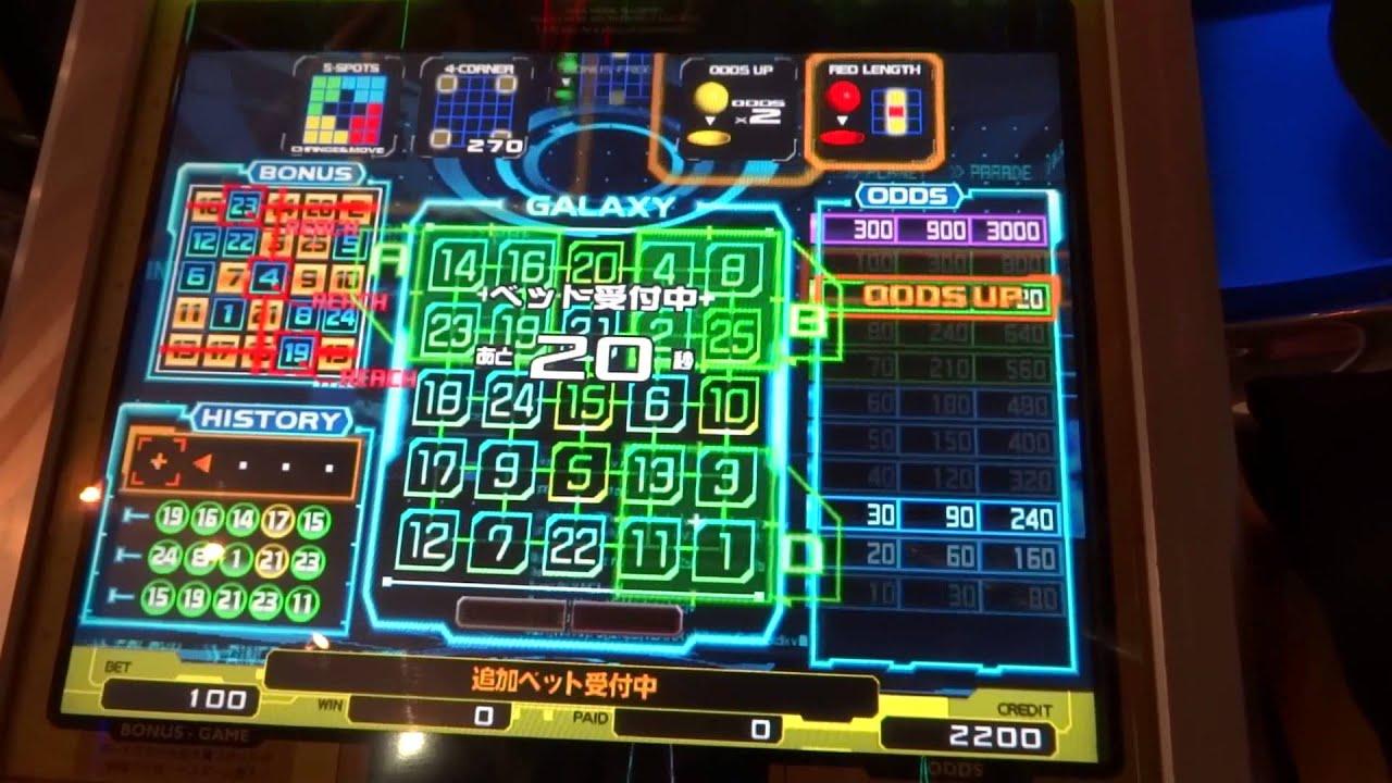 メダルゲーム】MAX1000BET BINGO...