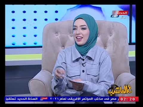 لقاء مع التوينز رامي و جرجس عماد | ع الماشي مع رزان محمد - Razan Mohamed - رزان محمد