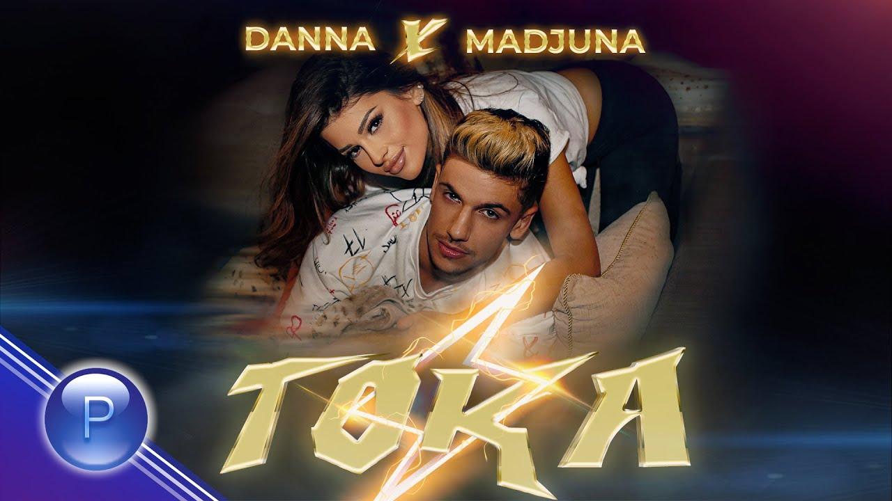 Данна и Маджуна - Тока (CDRip)