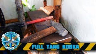 Ковка ножа с полным хвостовиком. Blacksmith full tang