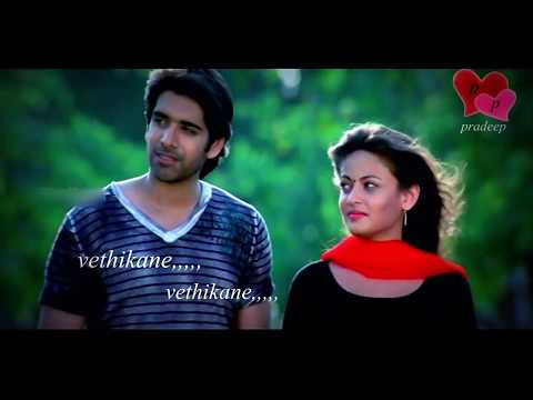 Pranam Nannu Vadhili Edited Video -Current Movie