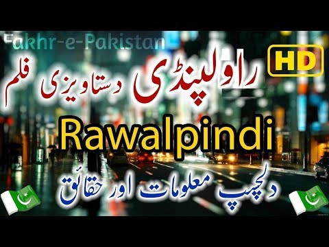 Documentary Of Rawalpindi City In Urdu And Hindi