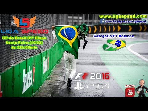 [Formula 1 2016] Cat.Balance│Liga Speed -1ªEtapa - GP do Brasil