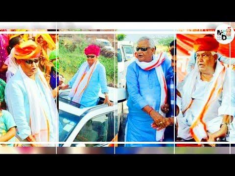 Meena Meena Na Bolya Kar Chori Re (मीणा मीणा ना बोल्या कर छोरी रै) Full Bas REMIX Song Video