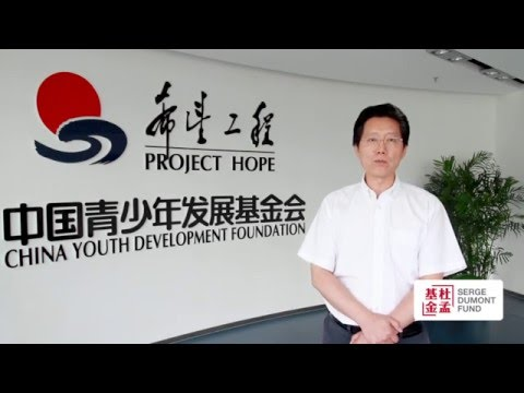 Interview of YangXiaoyu, CYDF
