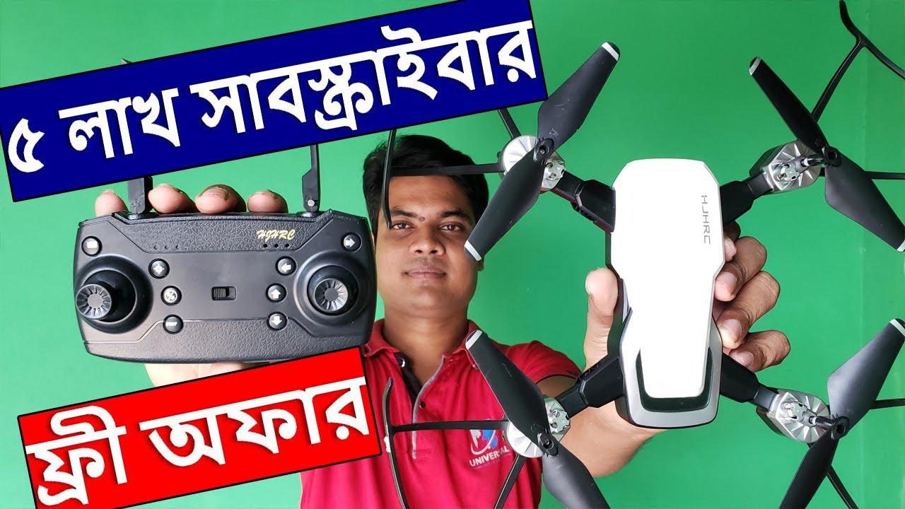 Explorer CX008 WiFi, GPS,Follow,Onekey Retan, Drone !! Water Prices