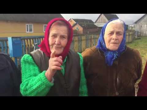 Сход Жичин Березовский район закрытый магазин 20 ноября 2017