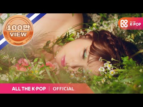 ATKP STATION l MV : Park Bom(박봄) – Spring(봄) (feat. sandara park(산다라박))