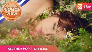 Download lagu ATKP STATION l MV Park Bom Spring MP3