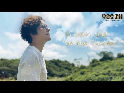 【임창정】 | IM CHANG JUNG | K-pop Artist | Live  IM CHANG JUNG 16th Album ShowCase