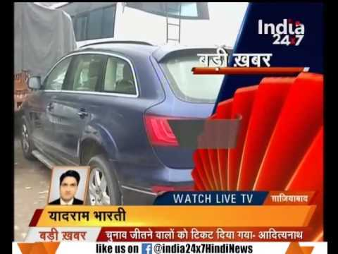 Police revealed the Audi car accident case of Ghaziabad