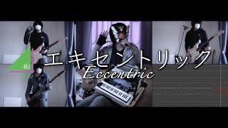 欅坂46主演ドラマ『残酷な観客達』主題歌『エキセントリック』を一人バ...