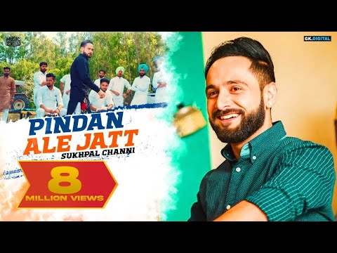 Pindan Aale Jatt : Sukhpal Channi (Official Video) Latest Punjabi Songs 2018 | Music Factory