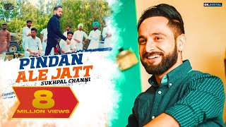 Pindan Aale Jatt : Sukhpal Channi (Official Video) Latest Punjabi Songs 2018   Music Factory