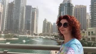 Дубай 2019 Отель Flora Grand, прогулка по Дубай Марине, поездка на метро