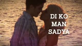 Download lagu Muling Mangharana by Smugglaz Feat. Curse One Official Lyric Video