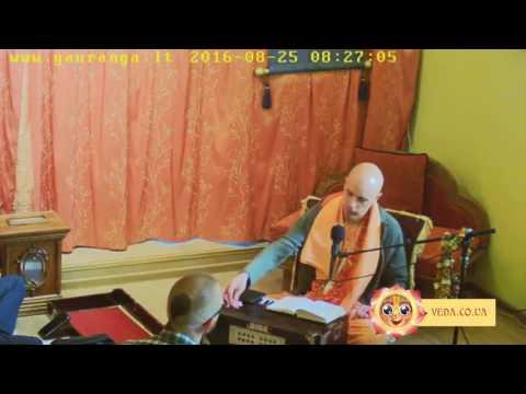 Шримад Бхагаватам 4.12.10 - Мадана Мохан прабху