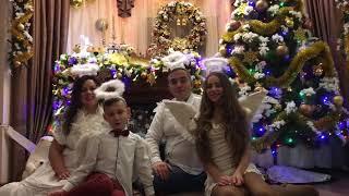 Новогоднее поздравление семьи Добродуб.