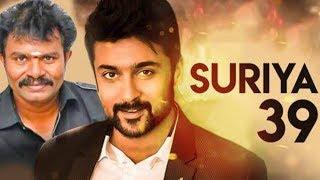 Surya 39 update