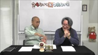 元SMAPマネージャー・飯島三智さんを占う!【うらない君とうれない君】 飯島三智 検索動画 7